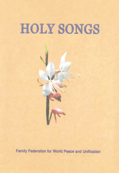 (英語版)HOLY SONGS
