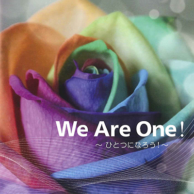 CD We Are One !